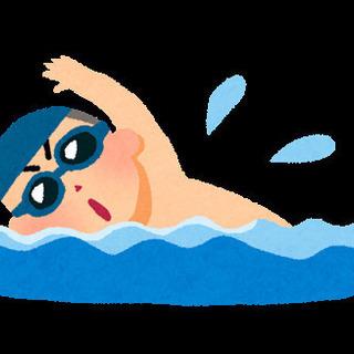 個人レッスン出来ます。一緒に水泳しませんか?