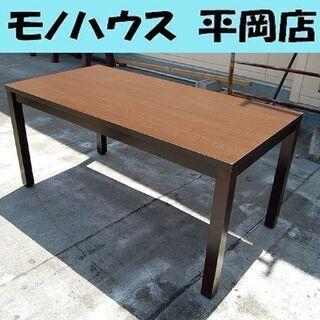 木目調 ダイニングテーブル 幅150×奥行75×高さ70cm ミ...