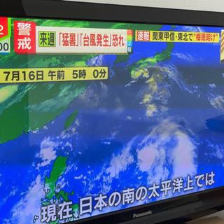 【ネット決済】Panasonicテレビ値下げしました!(値段交渉...