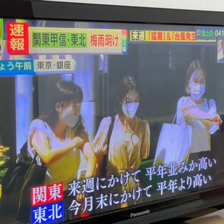 Panasonicテレビ値下げしました!(値段交渉応相談) - 丹羽郡