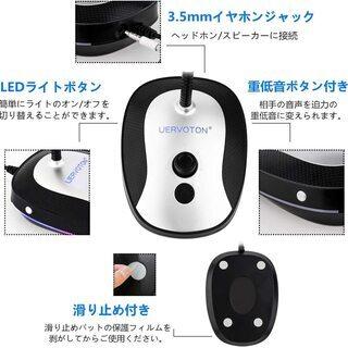 PC用マイク USBマイク 全指向性 360° - パソコン