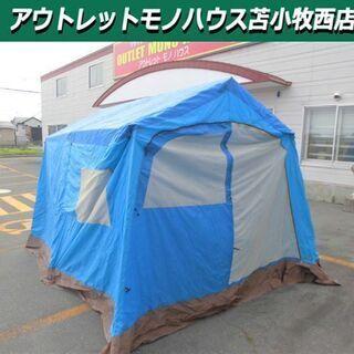 テント ロッジテント アウトドアグッズ 9人用 幅290x…