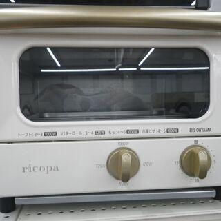アイリスオーヤマ オーブントースター 2018年式 EOT…