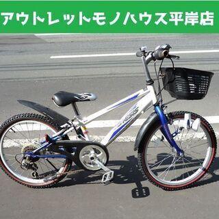 子供用 20インチ 自転車 Genesis 6段変速 青×白 ☆...