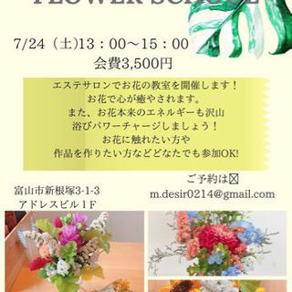 Flower arrangement School