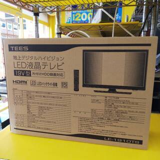 ☆未使用☆ TEES 19インチ LED液晶テレビ LE-191...