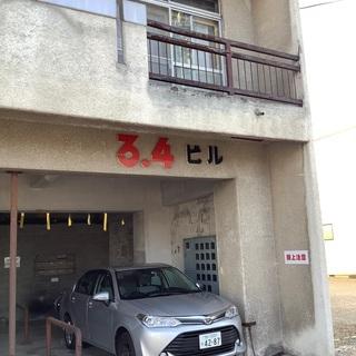 6階建6階2DK300万円かけてリホームしました、
