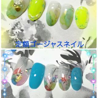 ジモティ特価All1000円OFF!