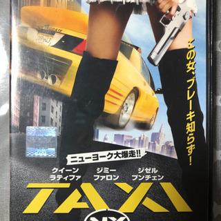 【DVD】TAXI NY