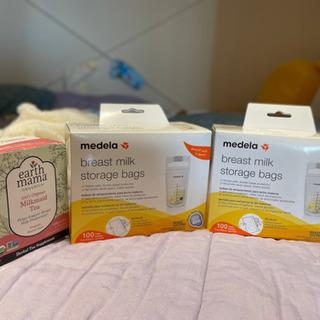 ★ メデラ母乳保存バッグx2(100枚)