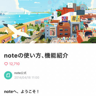 noteのサイト作りを手伝って欲しいです(初心者です)