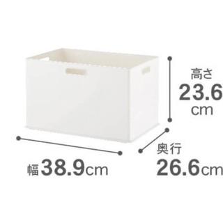【ネット決済】収納ボックス プラスチック 白 山善 収納ケース ...