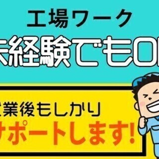≪高時給1400円~START≫WEB完結☆20~50代活躍中|...