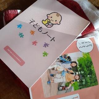 子どもノート保健活動を考える自主研究会