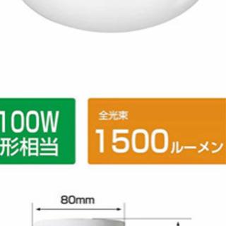 ★値下げ 新品未使用 シーリングライト(粗品付)★