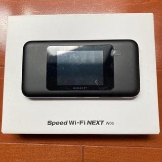 wifi w06