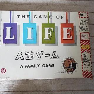 初代人生ゲーム