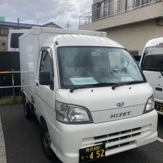 冷蔵軽貨物 持込ドライバー   300000円~