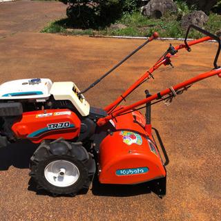 クボタ小型耕運機TR70(美品)
