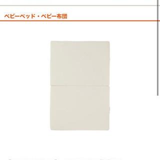 【ELFINDOLL】 ミニ固わた敷布団