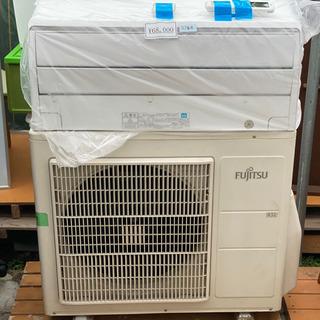 FUJITSU 23畳用エアコン