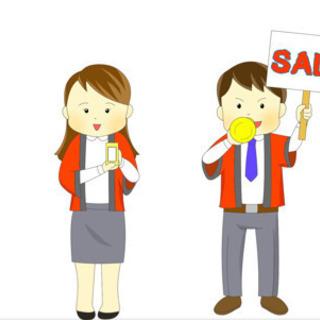 8月から始める🌈高収入💰量販店で大手通信キャリアの商品を全…