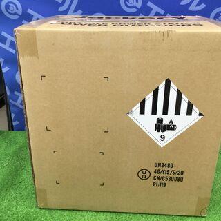 【エコツール知立店】Jackery ポータブル電源 バッテリー ...