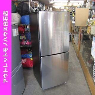 美品 ハイアール 2ドア冷蔵庫 148L 2019年製  JR-...