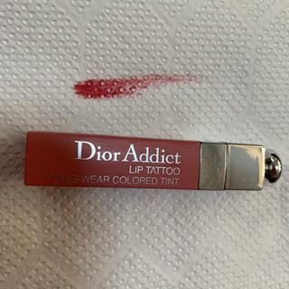 Diorティント
