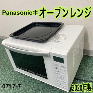 【ご来店限定】*パナソニック オーブンレンジ 2020年製*07...