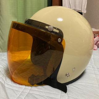 【ネット決済】バイク、ヘルメット、2.3回のみ使用