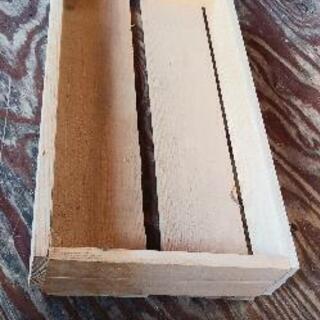 木箱(値下げしました)
