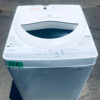 112番 TOSHIBA ✨東芝電気洗濯機✨AW-50GM…