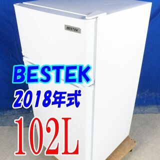 ✨大人気サイズ✨2018年式🌻BESTEK [BTMF213]🌻...