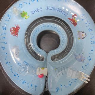ベビースイマー 赤ちゃん 浮き輪