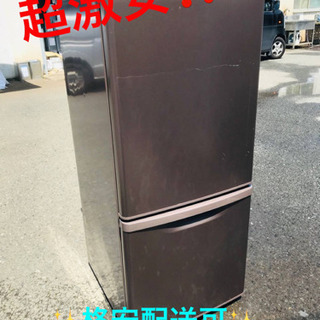 ET126番⭐️Panasonicノンフロン冷凍冷蔵庫⭐️