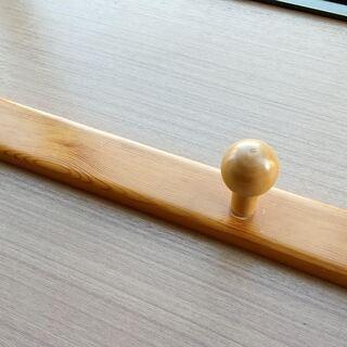 ハンガーフック 木製 85cm