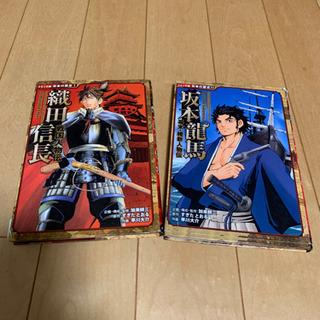 コミック版日本の歴史