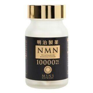 明治製薬 NMN 10000 Supreme 60粒 日本製 疲...