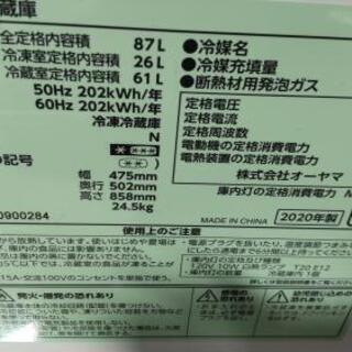 【2020年美品!】アイリスオーヤマ 87L小型冷凍冷蔵庫 ブラック【配達出来ます!】    − 京都府