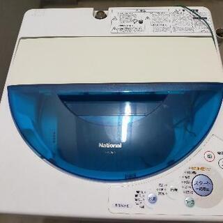 ★無料★松下電器★National★全自動電気洗濯機★NA-F4...