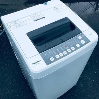 ★送料・設置無料★  高年式✨家電セット 冷蔵庫・洗濯機  2点セット🌟 - 所沢市