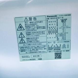 ★送料・設置無料★  高年式✨家電セット 冷蔵庫・洗濯機  2点セット🌟 - 売ります・あげます