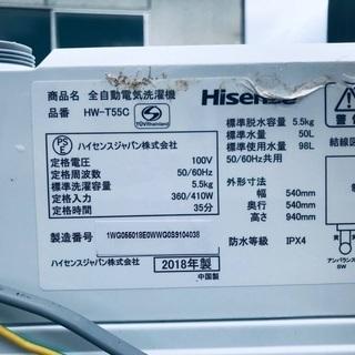 ★送料・設置無料★  高年式✨家電セット 冷蔵庫・洗濯機  2点セット🌟 - 家電
