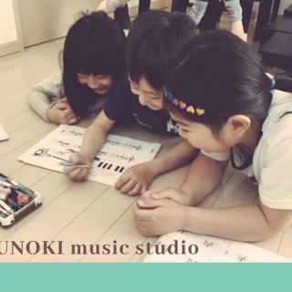 相模大野ピアノ・エレクトーン・うた・リトミック教室 YUNOKI...