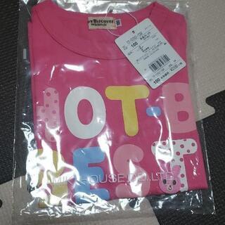 ミキハウス Tシャツ 100