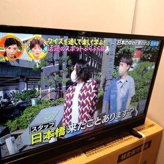 新札幌★Maxzen★J24SK03★液晶テレビ★地上/BS/1...