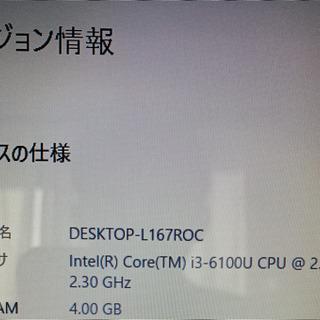 【格安】NEC LaVie NS350/E HDD1TB【PCバッグ付き】 − 神奈川県