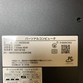 【格安】NEC LaVie NS350/E HDD1TB【PCバッグ付き】 - 売ります・あげます