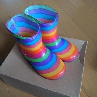 14センチ長靴